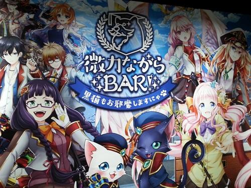 biryoku_bar030
