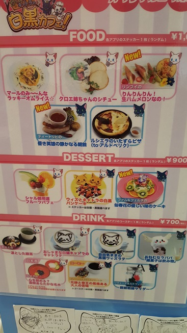 sirokuro-cafe2016-031