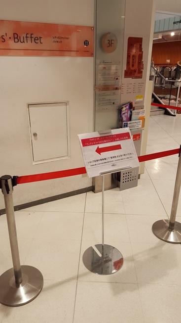 sirokuro-cafe2016-034